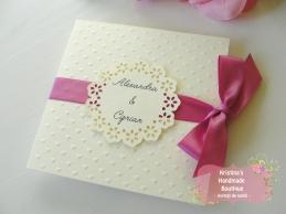 invitatii-handmade-kristina-233