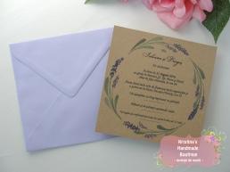 invitatii-handmade-kristina-345
