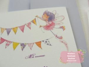 invitatii-handmade-kristina-67
